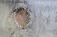 В воскресенье в Киеве похолодает до -10 градусов