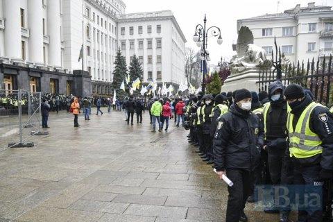 Поліція Києва посилила охорону біля Офісу президента
