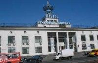 Киевский речпорт оштрафовали на 2 млн грн