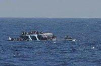 Возле Сицилии затонуло судно с 200 нелегалами