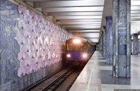 В Харькове отменили льготы на проезд для студентов в метро