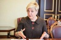 Гонтарева сподівається, що її в НБУ замінить технократ