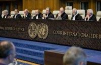 Россия обжаловала два решения гаагского суда по украинским искам