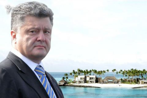 ДБР відкрило справу про поїздку Порошенка на Мальдіви
