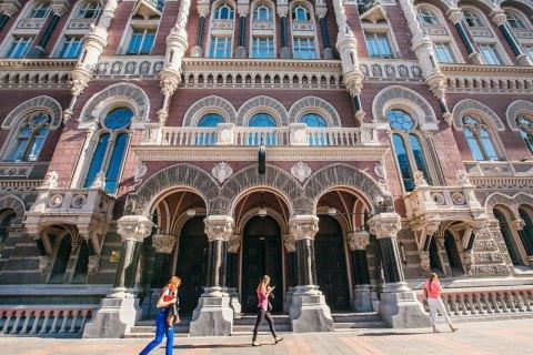 Міжнародні резерви України за місяць збільшились на пів мільярда доларів