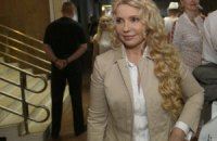 Американские аудиторы: обвинения в отношении Тимошенко - безосновательны