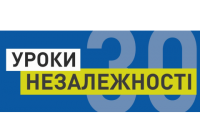 LB.ua запускає спецпроєкт до Дня Незалежності