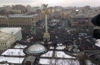 """""""Регионалы"""" смотрят трансляцию с Майдана в кинотеатре"""