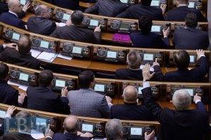 Рада схвалила заяву про виведення іноземних військ з території України