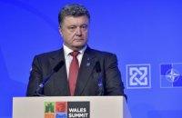 Порошенко готов дать больше свободы некоторым районам Донбасса
