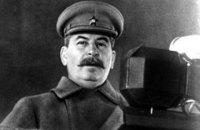"""Украинцы не считают Сталина """"великим"""""""