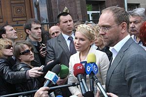 Тимошенко обжаловала возбуждение своего дела в апелляции