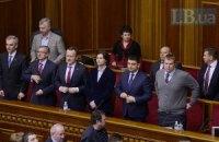 Верховная Рада утвердила Кабмин Яценюка