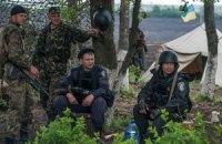Для армии закупят военную форму на 37,2 млн грн, пожертвованные украинцами