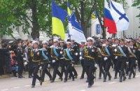 Російські військові відрепетирували парад у Севастополі