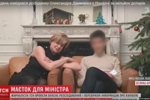 Управляющий босс ЕБРР уличил украинский ТВ-канал вфейковой новости