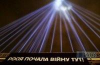 На Майдані вшанували пам'ять Героїв Небесної Сотні, запалили Промені Гідності (оновлено)
