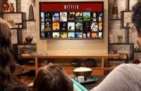 В ЕС призвали Netflix и другие стриминговые платформы не показывать видео в высоком разрешении из-за карантина