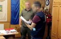 На Івано-Франківщині спіймали на хабарі сімох директорів лісгоспів