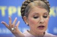 """Тимошенко заявила, что """"Нафтогаз"""" заплатил за газ из своего кармана"""