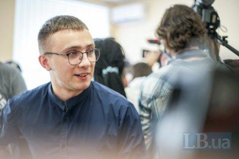 Одеський суд відправив Стерненка під нічний домашній арешт у Києві