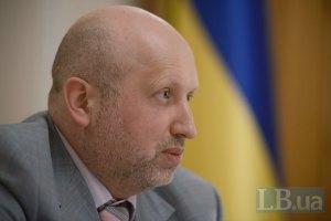 Турчинов: Славянск станет символом победы Украины над террористами