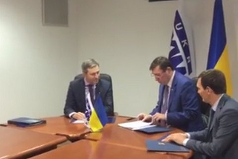 Укрексімбанк перерахував до бюджету частину з $200 млн, конфіскованих у оточення Януковича