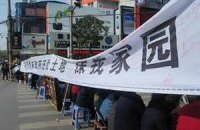 Жителі китайської провінції заблокували будівництво хімзаводу