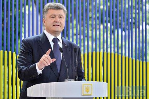 Порошенко анонсировал снятие неприкосновенности с ряда депутатов и суддей