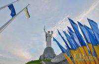 Україна виконала Угоду про асоціацію з ЄС на 54%