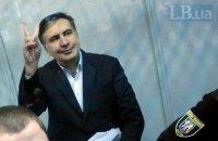 В Киеве избирают меру пресечения для Саакашвили (обновляется)