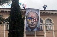 Протести в Грузії назрівали давно