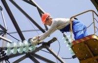 Украина частично возобновила электроснабжение Крыма