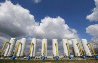 Запасы газа в подземных хранилищах Украины превысили 16 млрд кубометров