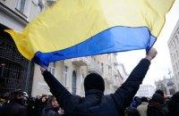 Украина ухудшила позиции в рейтинге инклюзивного развития экономики