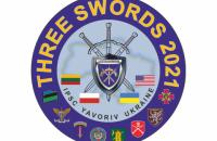 """Міжнародні військові навчання """"Три мечі"""" вперше пройдуть в Україні"""