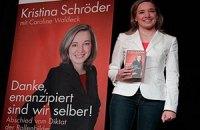 Книга немецкого министра вызвала осуждение феминисток