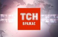 """Сотрудники ТСН выразили протест против участия Оксаны Марченко в развлекательном шоу на """"1+1"""" (обновлено)"""