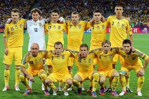 Сборная Украины заработала 10 млн евро