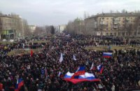 У Донецьку перед облрадою підняли прапор Росії