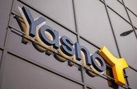 Компания Ахметова по поставкам электроэнергии получила лицензию на поставку газа