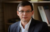 """Мураєв заявив, що передає управління телеканалу """"Наш"""" трудовому колективу"""