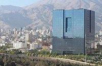 Иран потребует от США в суде вернуть замороженные миллиарды долларов