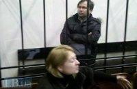 """К Дзиндзе в суде не пускают врачей """"скорой помощи"""""""