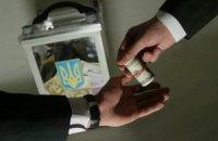 Cотрудник центрального аппарата СБУ попался на взятке в $17 тыс.