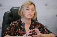 Геращенко анонсувала позитивні новини з приводу Савченко, Солошенка та Афанасьєва до кінця травня