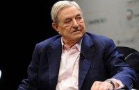 Сорос стал человеком года по версии Financial Times