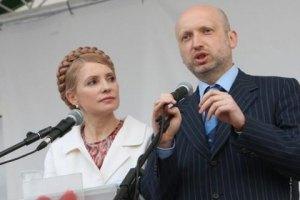 Турчинов впервые за полгода встретился с Тимошенко