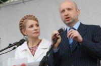 Турчинов уперше за півроку зустрівся з Тимошенко