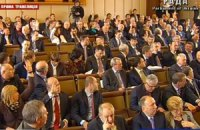 У большинства нет другого выхода, как выездное заседание, чтобы оппозиция не мешала работе, - экс-депутат